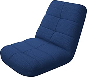 bonVIVO Easy Lounge Floor Chair- Adjustable Padded Folding Chair with Back Support, Comfortable Gaming Chair with Backrest for Home and Office, Blue…