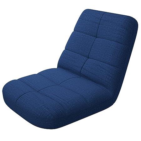 bonVIVO Easy Lounge, Silla Plegable de Suelo Acolchada ...