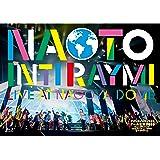 ナオト・インティライミ ドーム公演2018~4万人でオマットゥリ! 年の瀬、みんなで、しゃっちほこ! @ナゴヤドーム~ [Blu-ray]