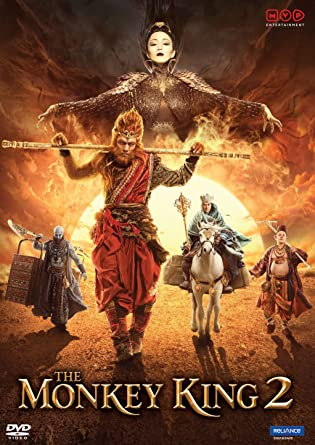 0579d68b1a13 Amazon.in  Buy Monkey King 2 DVD