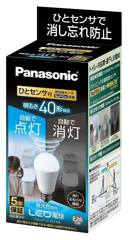 パナソニック LED電球 口金直径26mm 電球40W形相当 昼光色相当(5.0W) 一般電球・人感センサー LDA5DGKUNS