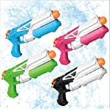 DraMosary 4Pcs Water Guns for Kids, Water Pistols Blasters Squirt Guns for Toddler Boys Girls Summer Outdoor Water Game…