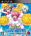 アルカナハート3 LOVE MAX!!!!! 愛情特盛り!!!!! - PS3