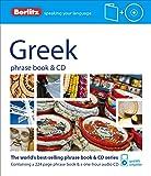 Berlitz: Greek Phrase Book & CD (Berlitz Phrase Book & CD)