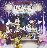 Disney 声の王子様~東京ディズニーリゾート(R)30周年記念盤 (AL2枚組)