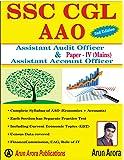 AAO ARUN ARORA 2nd EDITION