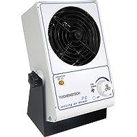 YUCHENGTECH soplador de aire ionizante ESD ventilador