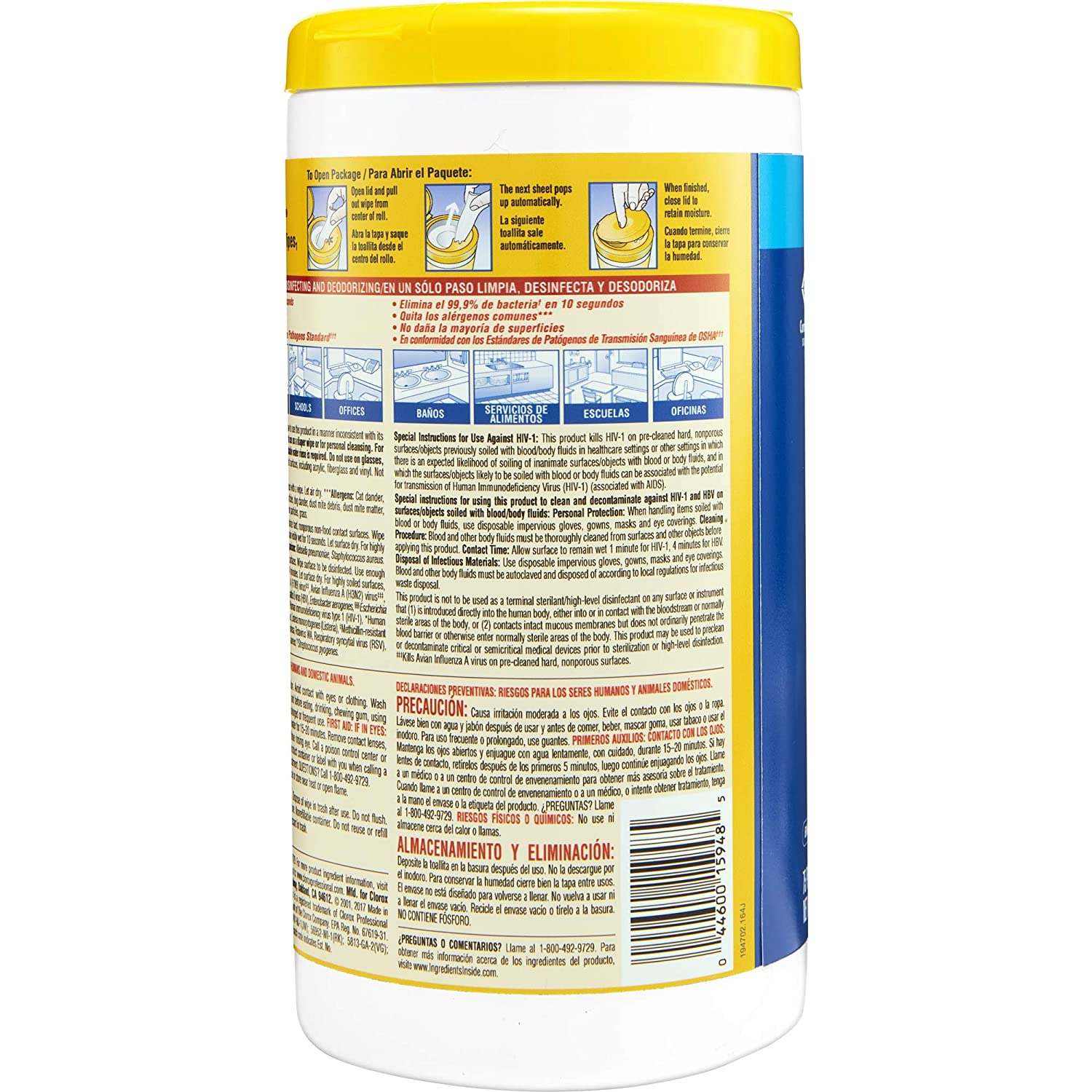Amazon.com: Clorox Commercial Solutions Disinfecting Wipes, Lemon Fresh Scent - 75 Wipes - 6 Canisters/Case (15948): Industrial & Scientific