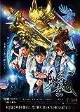 【Amazon.co.jp限定】牙狼<GARO>-月虹ノ旅人- COMPLETE BOX(トートバッグ付) [Blu-ray]