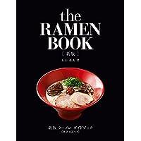The Ramen Book