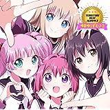 YURUYURI BEST ALBUM 3 ゆるゆりずむ♪3