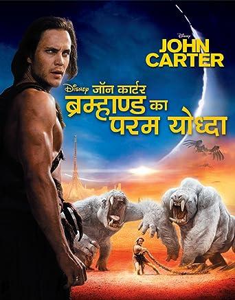 john carter movie in hindi download 720p