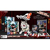 Persona Q2: New Cinema Labyrinth Premium Edition - Nintendo 3DS
