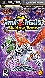 Invizimals 2: Shadow Zone (PSP)