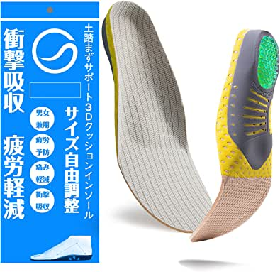 Shock Absorption Shoe Insole,Superior Honeycomb Cushion and Arch Support to Reduce Muscle Fatigue and Stress on Joints Feet Insoles
