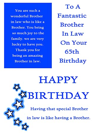 Brother In Law 65th Birthday Card With Removable Laminate