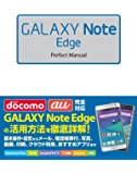 GALAXY Note Edge Perfect Manual