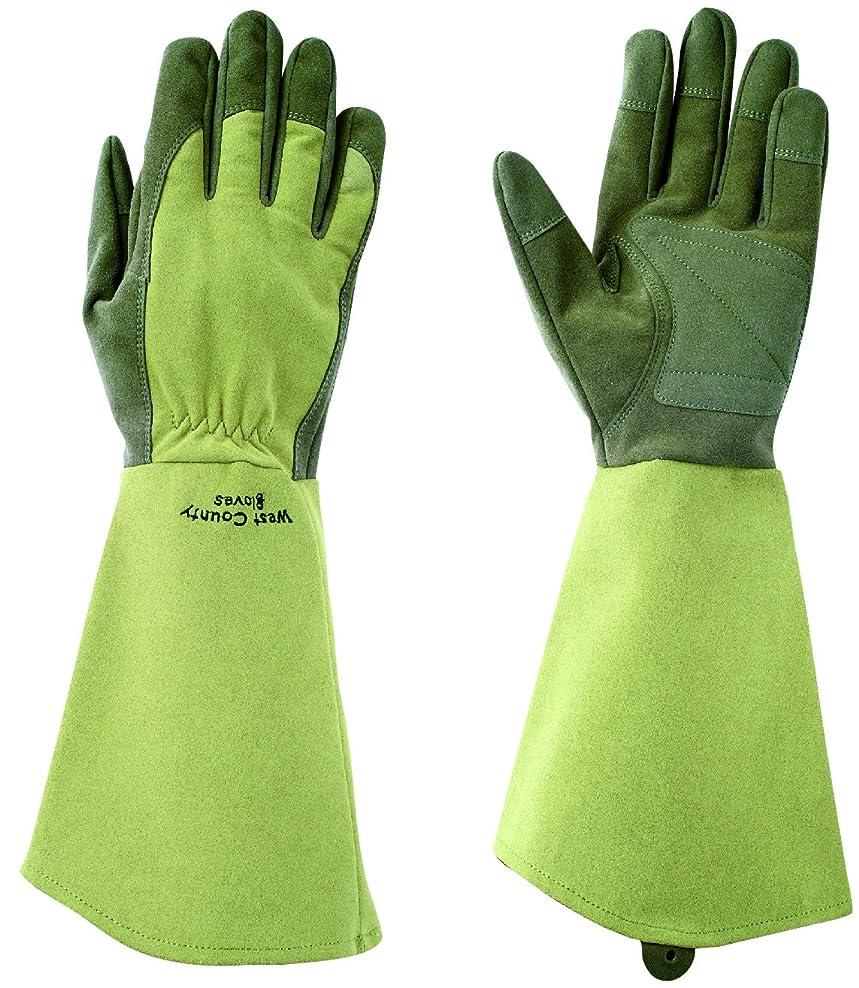 イノセンス呼ぶ転送ガーデングローブ ルミナス ローズ /園芸作業用手袋 Mサイズ