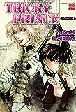 TRICKY PRINCE (Yaoi Manga) #3 (English Edition)