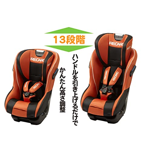 Amazon.com: Recaro Start Zero siete alto naranja RC 550.07 ...