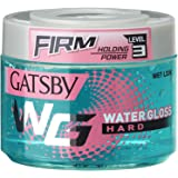 Gatsby Water Gloss Hard