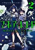 マギアレコード 魔法少女まどか☆マギカ外伝 2 (まんがタイムKR フォワードコミックス)