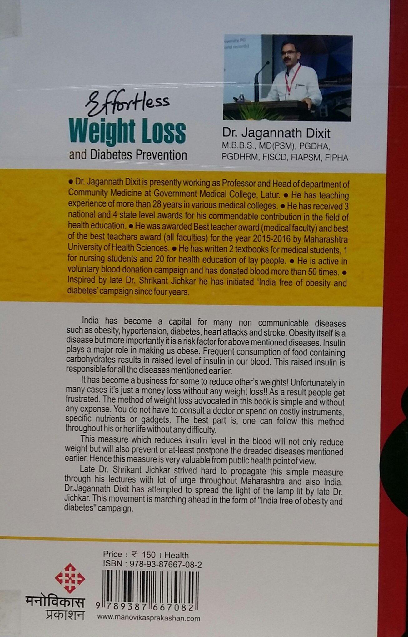 Effortless Weight Loss Dr Dixit Book In Marathi Weightlosslook
