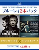 ソーシャル・ネットワーク/ドラゴン・タトゥーの女 [Blu-ray]