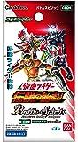 バトルスピリッツ コラボブースター 仮面ライダー ~伝説の始まり~ ブースターパック【CB04】(BOX)