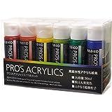 パジコ プロスアクリックス11色セット