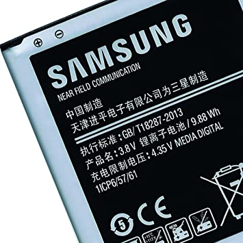 100% genuine great look finest selection Original Samsung EB bg530cbe de batterie pour Samsung Galaxy ...