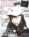 mini(ミニ) 2017年 9 月号