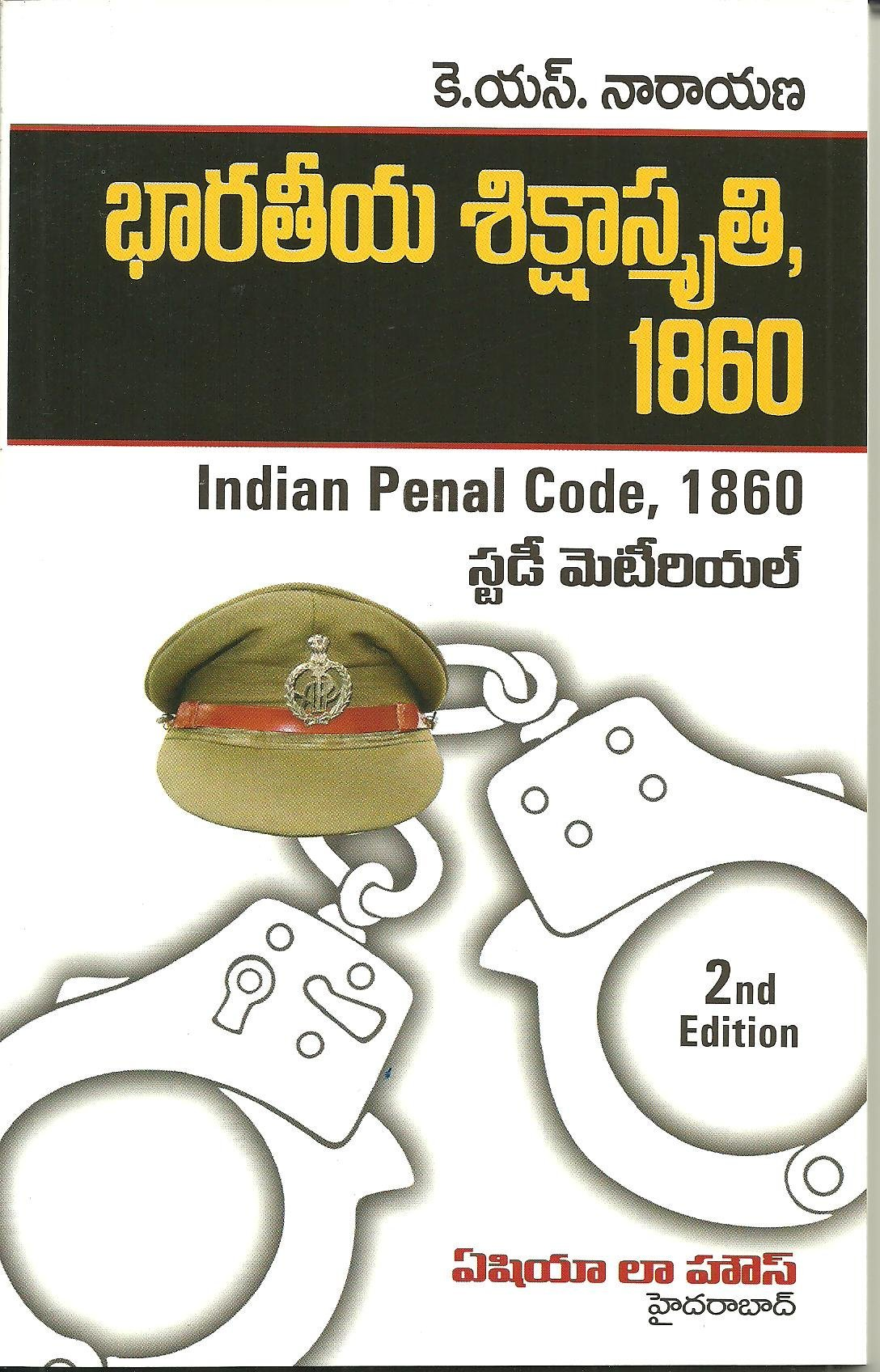 FREE INDIAN PENAL CODE EPUB