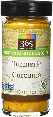 Organic Turmeric, 1.41 oz