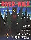 RIVER‐WALK〈Vol.3〉