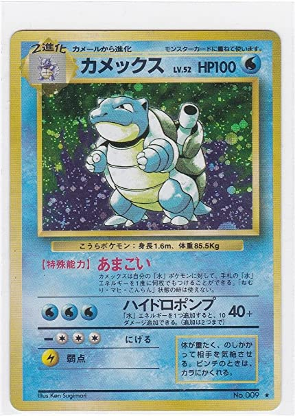 CHOOSE CARD /& CONDITION Japanese Pokemon Cards Jungle Set RARE HOLOS