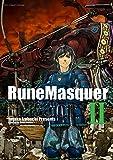 機神幻想ルーンマスカー フルカラー2(リュウコミックス)