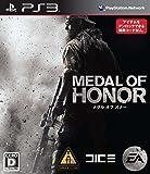 メダル オブ オナー - PS3