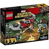 レゴ(LEGO) スーパー・ヒーローズ ラヴェジャーの襲撃 76079