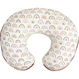 Boppy Organic Fabric Nursing Pillow Cover, Spice Rainbows, Fashionable Two-Sided Design