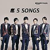 嵐 5 SONGS