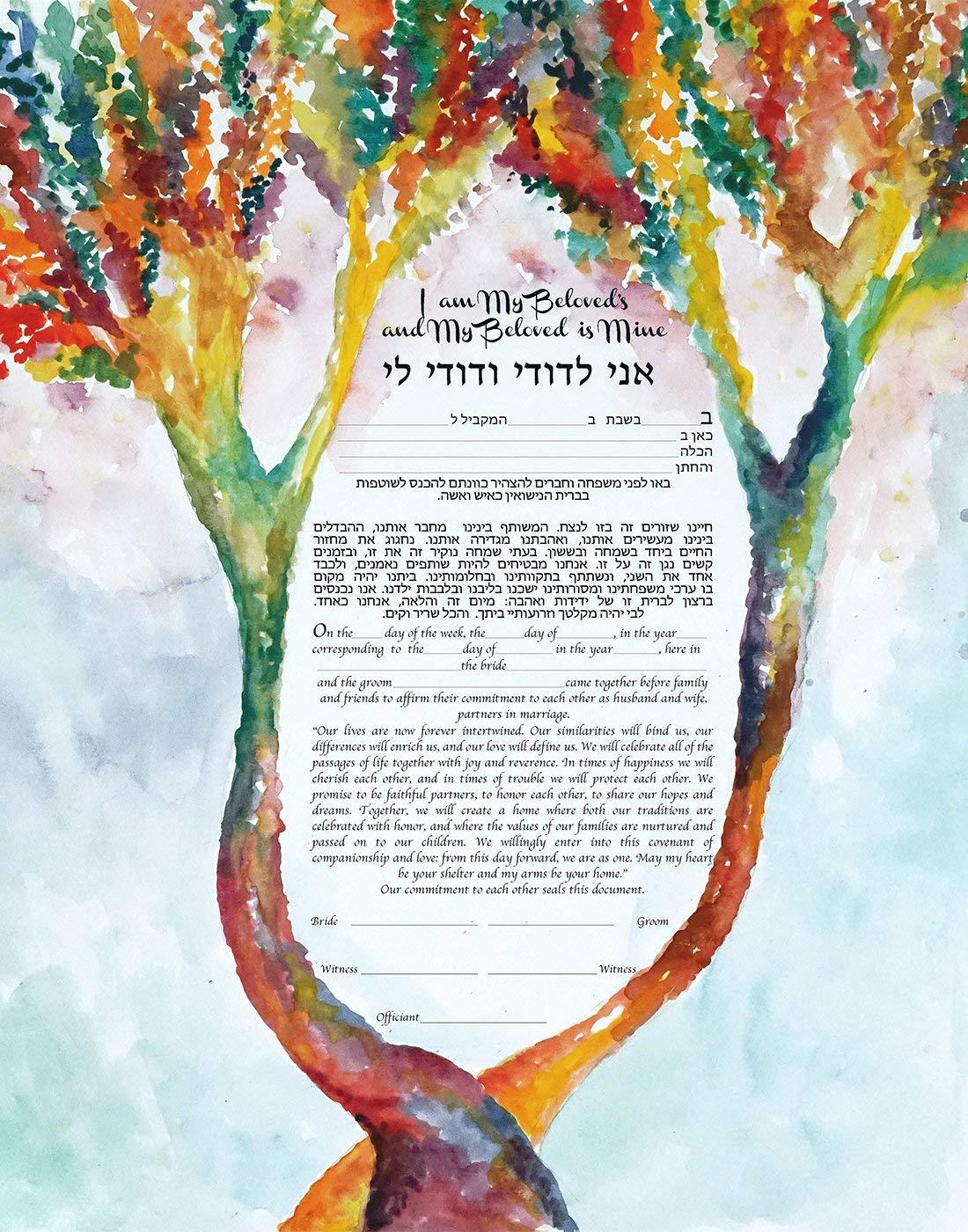 Intertwining Trees Ketubah Jewish Marriage Document