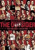 ジ・アウトサイダー 第七戦 《65-70kg級トーナメント予戦》 [DVD]