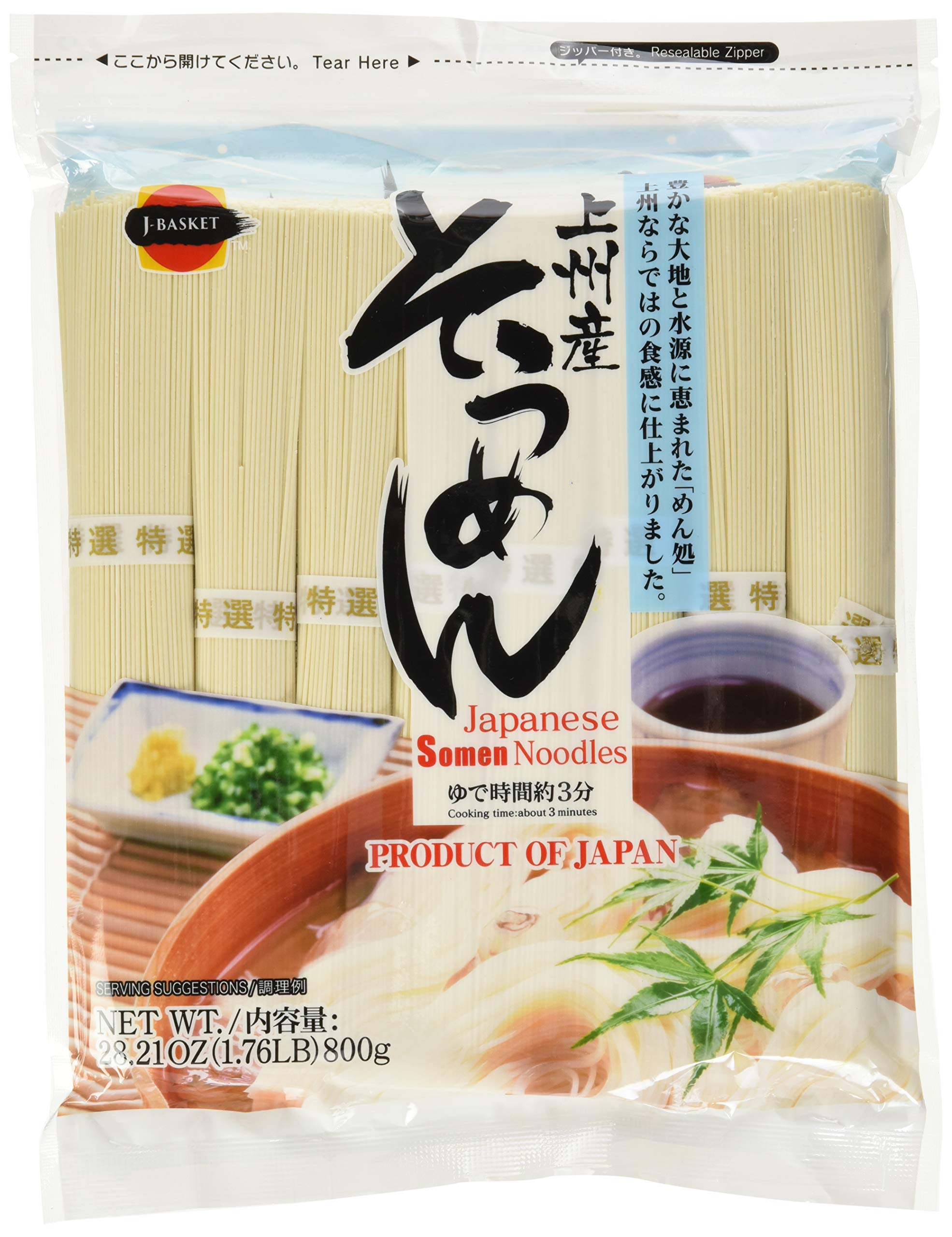 Hime Dried Somen Noodles, 28.21-Ounce by Hime