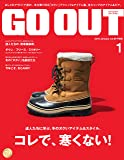 OUTDOOR STYLE GO OUT  2018年1月号 Vol.99