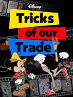 Tricks of Our Trade