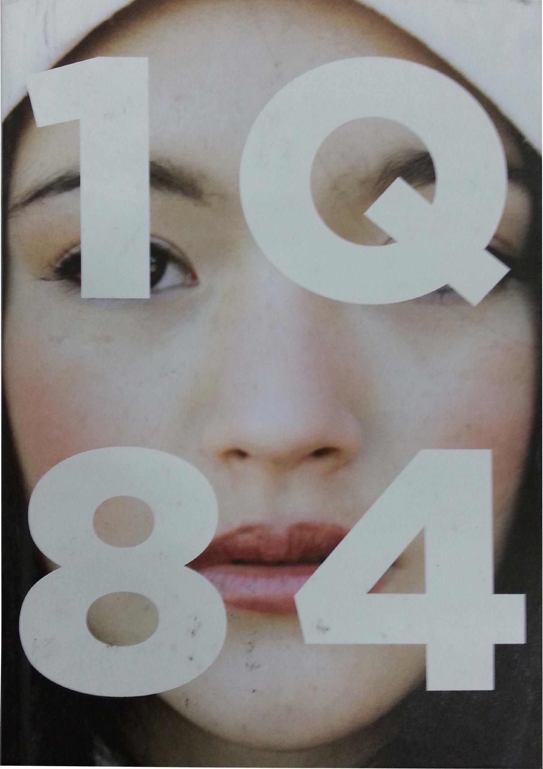 1Q84, Murakami, Haruki