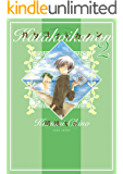 カタコイ・カノン(2) (バンブーコミックス 4コマセレクション)