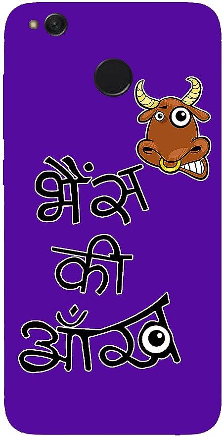 Saltine Bhais Ki Aankh Quotes/Signs: Amazon in: Electronics