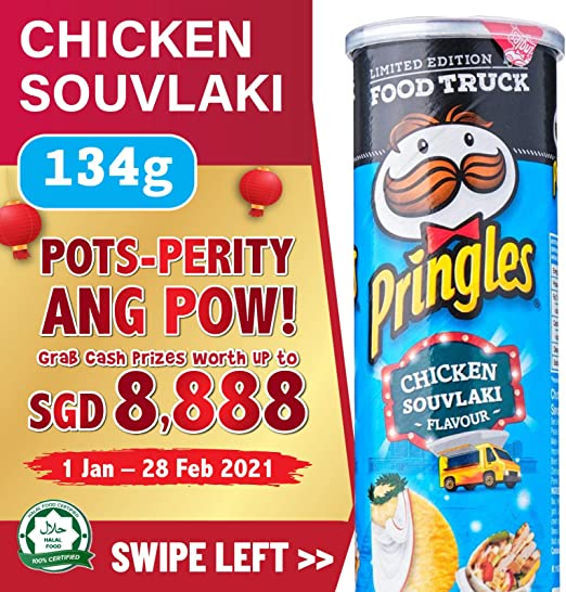 Pringles Souvlaki Au Poulet 134g Amazon Fr Epicerie